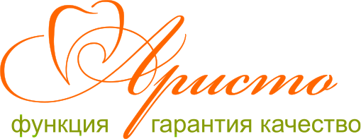 Аристо Logo